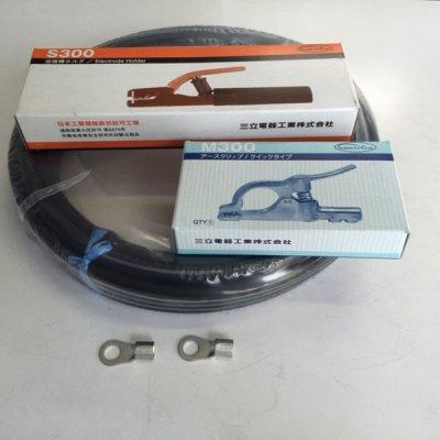 画像1: ☆新品☆溶接用キャブタイヤケーブル WCT14SQ 30m 付属品付(ホルダー+アースクリップ+端子2個)