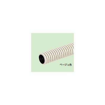 画像1: ☆新品☆ 未来工業 ミラフレキSD(PFD) MFD-28 ベージュ 30m巻 2層管