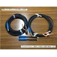 ☆新品☆溶接用キャブタイヤケーブル WCT38SQ 25m(ホルダー線+アース線)付属完成品 ジョイント2本付