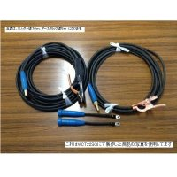 ☆新品☆溶接用キャブタイヤケーブル WCT38SQ 30m(ホルダー線+アース線)付属完成品 ジョイント2本付