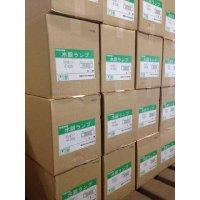 ☆ 東芝 水銀ランプ HF400X ☆ 在庫豊富 ☆ 一般蛍光型 口金E39 ☆