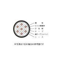 ☆新品☆CVVS 1.25SQx10C 100m巻 ケーブル(電線)☆領収書可能