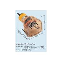 関東〜九州 送料無料! ☆新品☆未来工業 SBホルソー FH-SBC