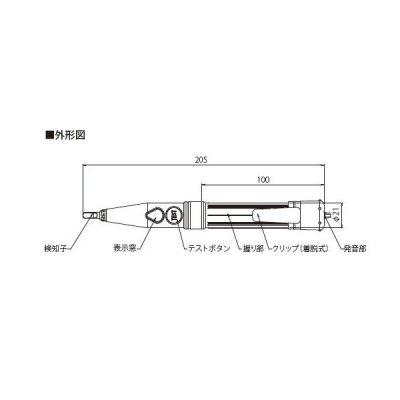 関東〜九州 送料無料! ☆新品☆ 長谷川電機 検電器 HSE-7G
