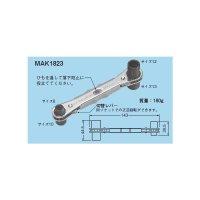 ☆新品☆ ネグロス ラチェットメガネレンチ MAK1823