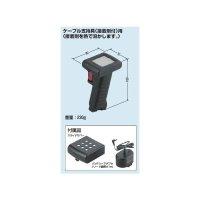 ☆新品☆未来工業 ハンディメルト(バッテリー式ハンディー熱溶着器) SCH-HM